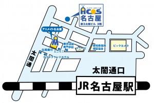 acosnagoya_map_yoko-1