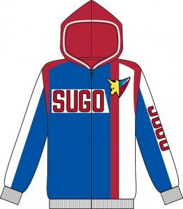sugo_f