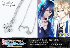 bf_necklace_twitter