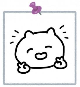 170418_hamuko