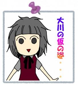 170418_ookawa