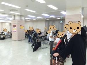 10_kyukei
